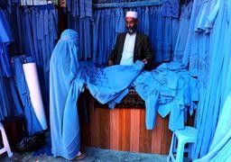 برقع در افغانستان ممنوع میشود؟