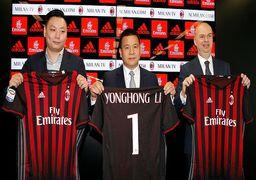 دولت چین خواستار بازگشت سرمایه این کشور از باشگاه فوتبال میلان شد