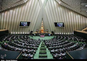 موافقت مجلس با ثبت و ساماندهی پرداخت های حمایتی به مردم