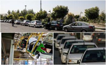 کامبک قیمتی خودروهای داخلی در نیمه دوم هفته پیش +جدول قیمت