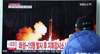 تماشای شلیک جدید کره شمالی از خیابان ! +عکس