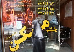 تاثیر خروج آمریکا از برجام بر بازار مسکن ایران