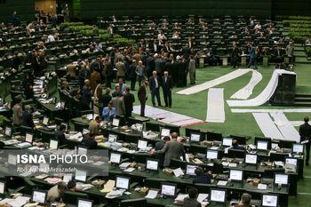 اولین مخالفت مجلس یازدهم با یک تصمیم دولت
