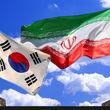شکایت ایران از کره جنوبی بابت پولهای بلوکه شده