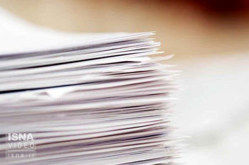 انتشار فهرست ناشران دریافتکننده کاغذ از کمیته تخصیص و توزی