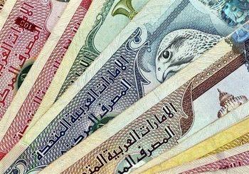 قیمت درهم امارات امروز سهشنبه ۱۳۹۹/۰۸/۲۰