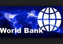 پیشبینی بانک جهانی درباره اقتصاد ایران و جهان