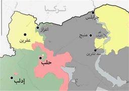 بازداشت افسران اطلاعاتی آمریکا، اسرائیل،ترکیه و برخی کشورهای عربی در منبج+اسامی