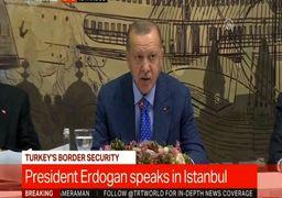 اردوغان: تا 30 کیلومتری خاک سوریه بهپیش میرویم/ مقصر این شرایط سوریه است