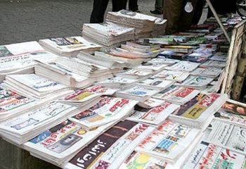 استقبال از بازگشت روزنامه ها / افزایش مخاطبان اشتراکی