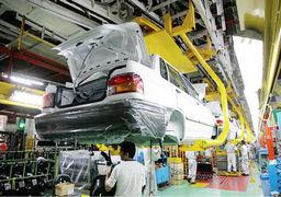 قیمت خودروهای داخلی امروز دوشنبه 29 مرداد 97 +جدول