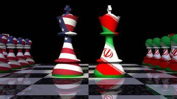 ترامپ می تواند ماشه را بچکاند؟| دوئل حقوقی جهان با آمریکا