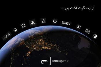 بزرگترین وبسایت فروش بازی های ویدیویی