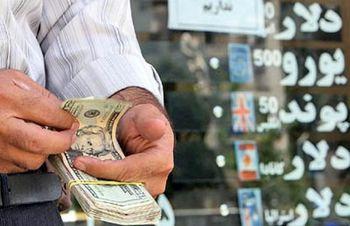 در نامه نگاری های بین بانک مرکزی و صرفا ن چه گذشت؟ + سند