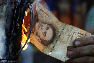 اعتراض به حذف اسکناس ۱۰۰ بولیواری در ونروئلا
