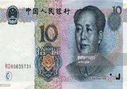 رکورد سهم یوآن در ذخایر ارزی جهان به ۱۵ درصد رسید