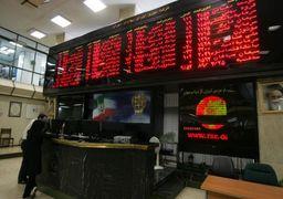 خروج 48 میلیارد تومان از بازار سهام در دی ماه