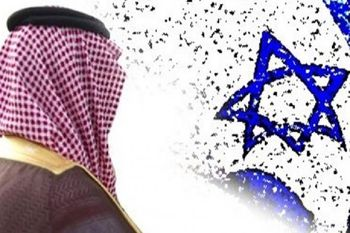 عادیسازی روابط اسرائیل و اعراب در نشست ورشو علنی میشود؟
