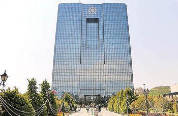 جزئیات طرح جدید بانک مرکزی برای مدیریت نقدینگی