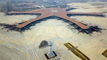 ساخت بزرگترین فرودگاه جهان در پکن +تصاویر