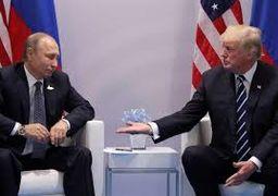 پیام تسلیت پوتین به ترامپ