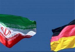 آلمان دولت ایران را با یک گروه تروریستی اشتباه گرفته است؟!