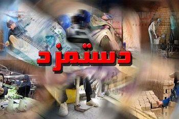 دستمزد کارگران ایرانی؛ درآمد ۷۰ دلار- هزینه ۳۵۰ دلار!+ فهرست حداقل حقوق در سایر کشورها