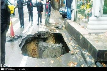 فرونشست زمین در منطقه 12 تهران