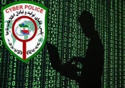 هشدار پلیس در مورد سایتها و اپلیکیشنهای تست کرونا