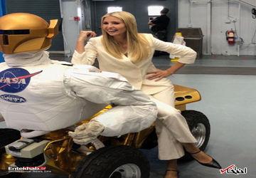 تصاویر حضور ایوانکا ترامپ در پایگاه فضایی جانسون