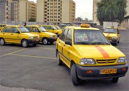 تاثیرافزایش قیمت بنزین بر نرخ کرایه تاکسیها