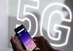 آشنایی با گوشی های هوشمند مجهز به فناوری 5G