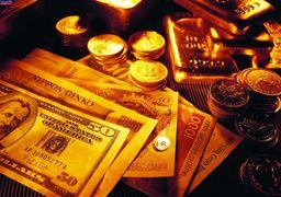 نرخ ارز، دلار، طلا، یورو امروز یکشنبه 25 /12/ 98 | ثبات نرخ ارز در صرافی در صرافی های مجاز + جدول