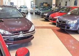 بازار خودرو از دور جدید تحریمها تاثیر میگیرد؟