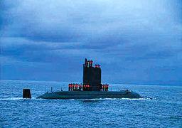 ورود زیردریایی بریتانیا به مدیترانه
