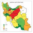 کدام استانها در صدر و قعر فهرست سرمایه اجتماعی ایران قراردارند؟+جدول