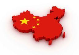 پکن به واشنگتن: فشار بیشتر با همان شدت پاسخ داده خواهد شد!