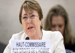 واکنش سازمان ملل به اعدام دستهجمعی در عربستان