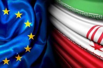 برنامه اتحادیه اروپا برای مهار برنامه موشکی ایران