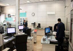 مرخصی اجباری کارمندان با حقوق است