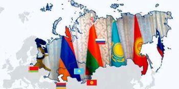 تفاهم نامه تجاری ایران و با اوراسیا در آستانه امضا