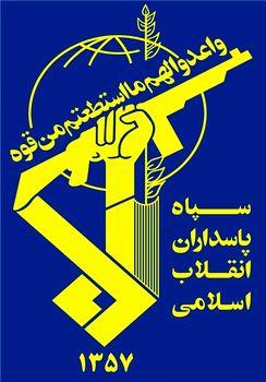 حمایت قاطع سپاه پاسداران از ظریف