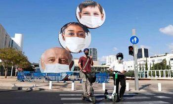 جلو زدن اسرائیل در تعداد مرگ و میر کرونایی از آمریکا