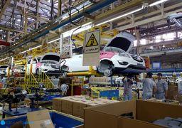 آغاز تولید یک خودروی جدید در ایران