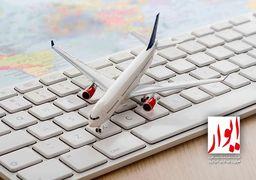 کشف یک فروند هواپیمای قاچاق در شیراز!+عکس