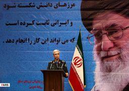با تمام 13 «سرلشگر» ایران آشنا شوید + عکس