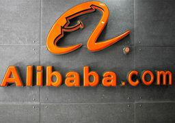 علی بابا چگونه غول تجارت الکترونیک شد؟