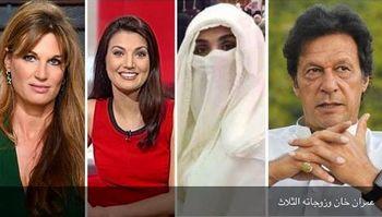 همسران متفاوت نخست وزیر پاکستان در گذر زمان +تصاویر