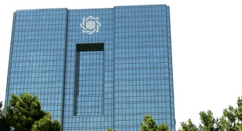 بانک مرکزی تاکید کرد؛ممنوعیت  بلوکه کردن بخشی از وامها