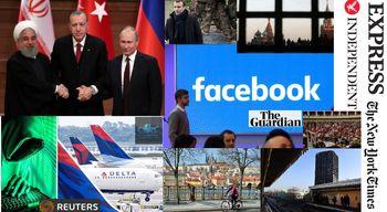 مهمترین خبر های مطبوعات خارجی  5 آوریل 2018